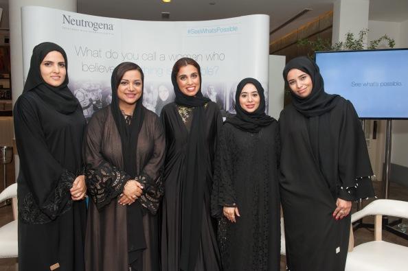 Neutrogena See Whats Possible (From L Alia Al Mazrouei, Nayla Al Khaja, Alia Al Shamsi, Sumayyah Al Suwaidi, Malak Ali Hassan)